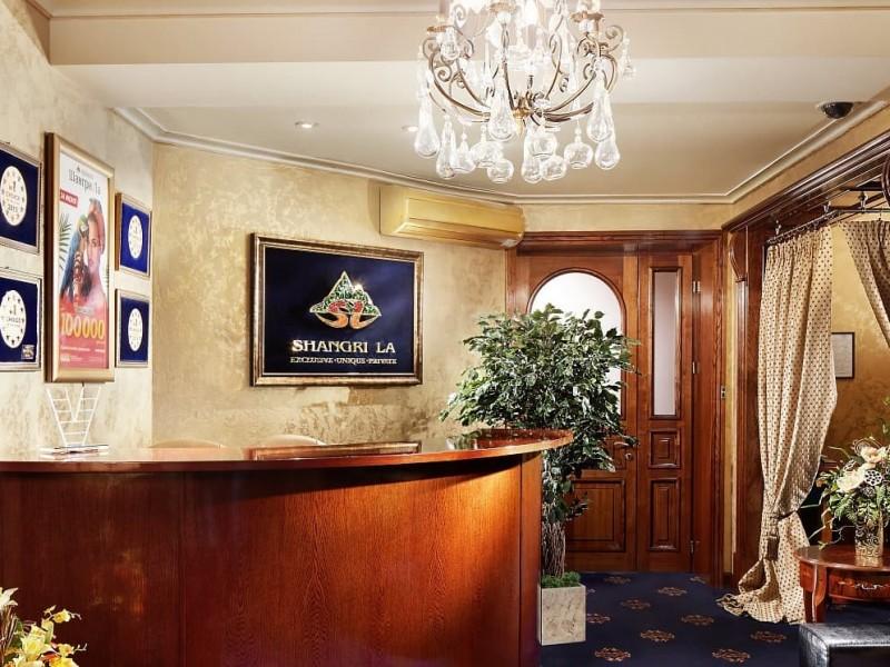 Shangri La Minsk Reception